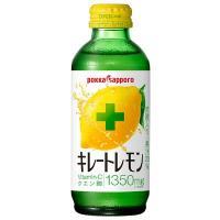 1本にレモン1個分の果汁が入っています。(レモン果汁20%)ビタミンC、レモン由来のクエン酸、ポリフ...