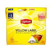ピラミッド型ティーバックは茶葉がティーバックの中で元気にジャンピングできるよう工夫された理想的なカタ...