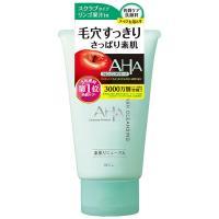 AHAに酵素マッサージ効果をプラスして毛穴の奥の汚れを取り除く、メイクも落とせる洗顔フォーム。角質ケ...