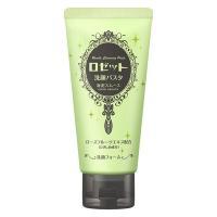 ミネラルを豊富に含む海泥(かいでい)と植物エキスを配合した洗顔フォーム。「パスタ」とは、「粉を練り込...