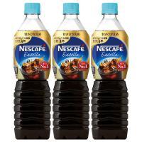 「ネスカフェ エクセラ ボトルコーヒー 甘さひかえめ」は、アイスコーヒーをご家族みんなで飲む方やゴク...