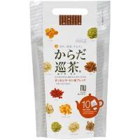 「コカ・コーラ からだ巡茶」からティーバッグが登場薬日本堂の協力により、東洋の健康思想に基づいた「か...