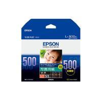 写真用紙 L判:500枚 高い発色で艶やかに仕上がるハイグレード写真用紙 Lサイズ エプソンの写真用...