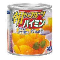 朝からフルーツを更にヘルシーに、栄養分の吸収を高めました はごろもフーズ 朝からフルーツパイミン 1...
