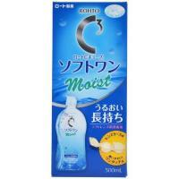 健やかな瞳のための、ソフトコンタクトレンズ用消毒液です。こすり洗い・すすぎ・消毒・保存が、この洗浄液...