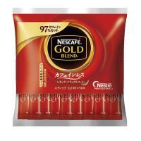 生まれ変わった「ネスカフェゴールドブレンドカフェインレス」は、微粉砕した焙煎コーヒー豆の粒を包み込む...