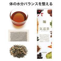 気巡茶はこの要素の素材をベストバランスで配合。それぞれの要素が最大限のはたらきをするよう、特別なブレ...