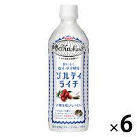 「キリンビバレッジ 世界のKitchenから ソルティ・ライチ」は、渇いたからだにおいしく塩分補給(...