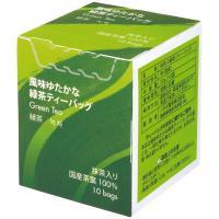 ゆたかな風味の緑茶。国産茶葉100%使用。 抹茶入りで水色もきれいな緑茶ティーバッグ。丁寧な焙煎で茶...