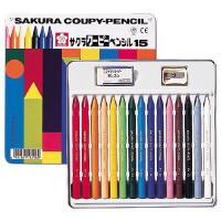 折れない、消せます、削れます。全部が芯の色鉛筆、クーピーの15色セット。色鉛筆の書きやすさとクレヨン...