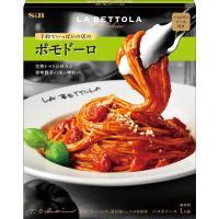 予約でいっぱいの店で有名な銀座「ラ・ベットラ」落合務シェフ監修のパスタソースです。完熟トマトと香味野...