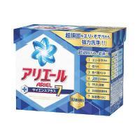"""アリエールサイエンスプラス7(粉末洗剤)は、W漂白剤配合。""""泥汚れ""""・""""黄ばみ・皮脂汚れ""""・""""食べ物..."""