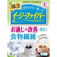 お通じ改善に役立つ食物繊維です.飲み物などにサッと溶け味や香りを変えません.携帯に便利な個包装です。...