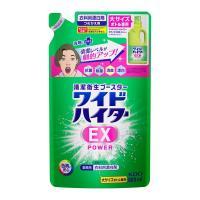 洗剤だけでは落ちない汚れ・ニオイの元までディープクレンジング。しみこんだ汗・皮脂や菌まで強力分解。繰...