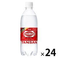 アサヒ飲料の「ウィルキンソンタンサン(WILKINSON)」は、キリッと切れがある、本格的な炭酸水で...