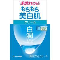 「肌研(ハダラボ)白潤シリーズ」はアルブチン(美白有効成分)と、ヒアルロン酸Na-2(うるおい成分)...