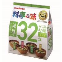 32食入りのアソート商品です。熟成された米みそと、豆みそ、麦みそをブレンドすることで、コクのある風味...