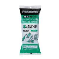 S型紙パック10枚入り(防臭加工なし) パナソニック パナソニック 紙パック(防臭加工なし) AMC...