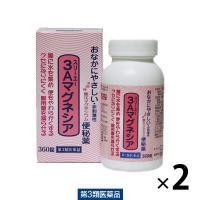 活性酸化マグネシウムから作られた、おなかにやさしい便秘薬です。腸を刺激しないので、おなかが痛くなりま...