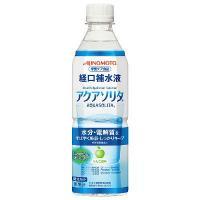 水分をおいしく補給し、最適な電解質バランスで体内に保持できる経口補水液です。ペットボトルはリキャップ...