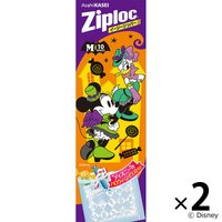ディズニーアートがプリントされており、ハロウィーンの際にお菓子を入れる袋としても使用できます。スライ...