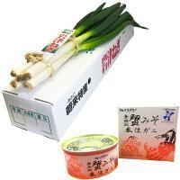 感動の甘さと柔らかさに感動鍋料理や天ぷらにおすすめです。香住ガニを使用した無添加・無塩の蟹味噌缶付き...