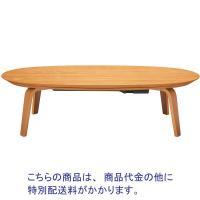 年間を通しお使いいただける、ローテーブルと同じ35cmの高さのこたつです。ヒーター部の厚みが薄くでっ...