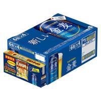 「金麦」500ml×24本に「チキンラーメン」と「フードデコステッカー」が付いたお得な数量限定品です...