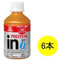 いつでもどこでも手軽にタンパク質を摂取できるプロテインドリンク「inドリンク プロテイン」が280m...