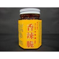 四川専門店 京華樓 特製  香辣脆(シャンラーツィ)