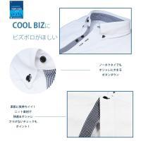 ワイシャツ 半袖 ビズポロ ボタンダウン メンズ クールビズにも最適 ニット素材 カノコ 選べる3色
