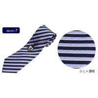 ネクタイ ブランド シルク DAVINCI ダヴィンチ レジメンタル ストライプ(中)メンズ  レジメン ストライプ