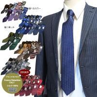 ネクタイ祭り!!フレッシュマンや就職活動にも!! スーツにはやっぱりネクタイスタイルが一番しっくり。...