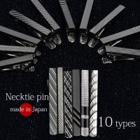 ダイヤモンドカットで上品な輝き 国産の上質タイバー(ネクタイピン) 17種類   品質・素材:国産/...