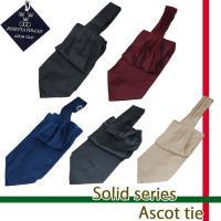 大流行のアスコットタイのジャガードシリーズ!イタリー生地の国産縫製のオススメ商品。ジャガードアスコッ...