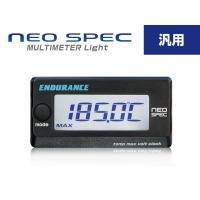 60×30のコンパクトなメーターに、水(油)温、電圧、時計の機能を持たせた多機能なメーター。本製品は...