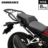 【ENDURANCE】 CB250R('18.5~) CB125R('18.3~) タンデムグリップ付きキャリア CAR_