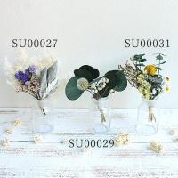 《 ドライフラワー 》☆即日出荷☆アスカ ミニスワッグ 花束 壁掛け 飾り インテリア SOMU