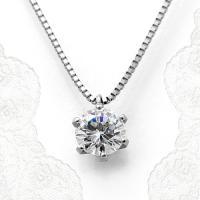 ☆一流ブランドが認めるGIA鑑定ダイヤモンド☆ 希少価値の高い完全無色のカラー、Dカラーと最高のカッ...