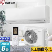 工事費込みセット スタンダードエアコンGシリーズ ルームエアコン 冷房/暖房:6畳程度 アイリスオーヤマ IHF-2204G