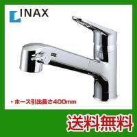 [JF-AB461SYX--JW] INAX LIXIL キッチン水栓 キッチン用水栓 オールインワ...