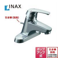 【送料無料】 [LF-B350S] INAX イナックス LIXIL リクシル 洗面水栓 ツーホール...