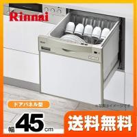 [RSW-C401C-A-SV] リンナイ 食器洗い乾燥機 スライドオープンタイプ ビルトイン 約5...