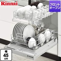 RSW-F402C-SV リンナイ 食器洗い乾燥機 フロントオープン ビルトイン 幅45cm 容量5...