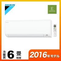 [S22TTES-W] ダイキン ルームエアコン Eシリーズ 冷房/暖房:6畳程度 単相100V・1...