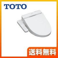 [TCF6621-NW1] TOTO 温水洗浄便座 ウォシュレットSBシリーズ 貯湯式 SB プレミ...
