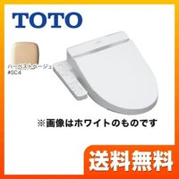 [TCF6621-SC4] TOTO 温水洗浄便座 ウォシュレットSBシリーズ 貯湯式 SB プレミ...