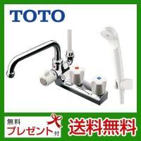 【送料無料】 TOTO 浴室シャワー水栓 蛇口 混合水栓 蛇口 台付きタイプ [TM116CR] 2...