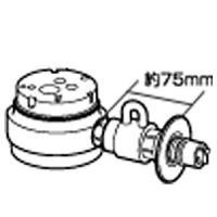 【商品解説】 TOTO社用分岐水栓 ※取り付け後約36mm高くなります ※分岐水栓を取り付けることで...