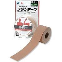 ファイテン ファイテンチタンテープ 伸縮タイプ 3.8cm×4.5cm シンシュク3.8cm(3.8
